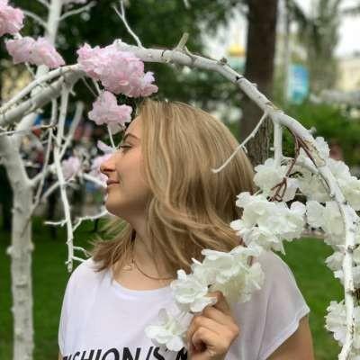Наталья Калнина